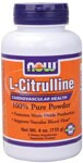 Citrulline is a precursor of Arginine, it provides a readily available source material for Arginine production, which in turn, can be used for the production of Nitric Oxide (NO). NO plays a fundamental role in vascular function and blood flow. Citrulline therefore, not only supports detoxification pathways, but also supports NO production and a healthy cardiovascular system..