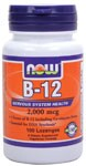 Nervous System Health- 3 Forms of B-12 including Co-enzyme Forms- Essential for DNA Synthesis- Vegetarian Formula.