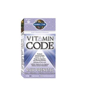 Vitamin Code RAW Prenatal contains clinically studied probiotics that not only enhance the immune systems of mothers, but that of their babies as well. Vitamin Code Prenatal is also a wonderful multivitamin for newly lactating motherswith the immune support extending to that of the newborn, breast-fed baby. For any mother looking to give her child a head start, supporting the childs immune system, even before birth, is a must..