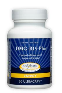 Great for athletes, DMG is an intermediary of cell metabolism that may help the body use oxygen more efficiently.